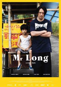 Mr. Long Poster